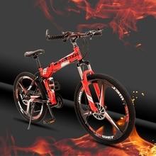 24speed 26inch Folding bike road bike Double disc brakes folding mountain bikes student bicycle bicicleta