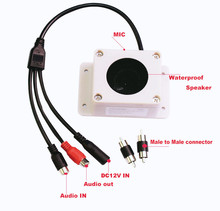 Микрофон динамик в 1 устройство для камеры безопасности Открытый водонепроницаемый для ip-камеры аудио запись двухсторонний радиофон