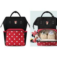Disney Diaper Bag Mommy Nappy Backpack Mother Maternal Pram Travel Baby Infant Organizer Nursing to Care Changing Bags цены
