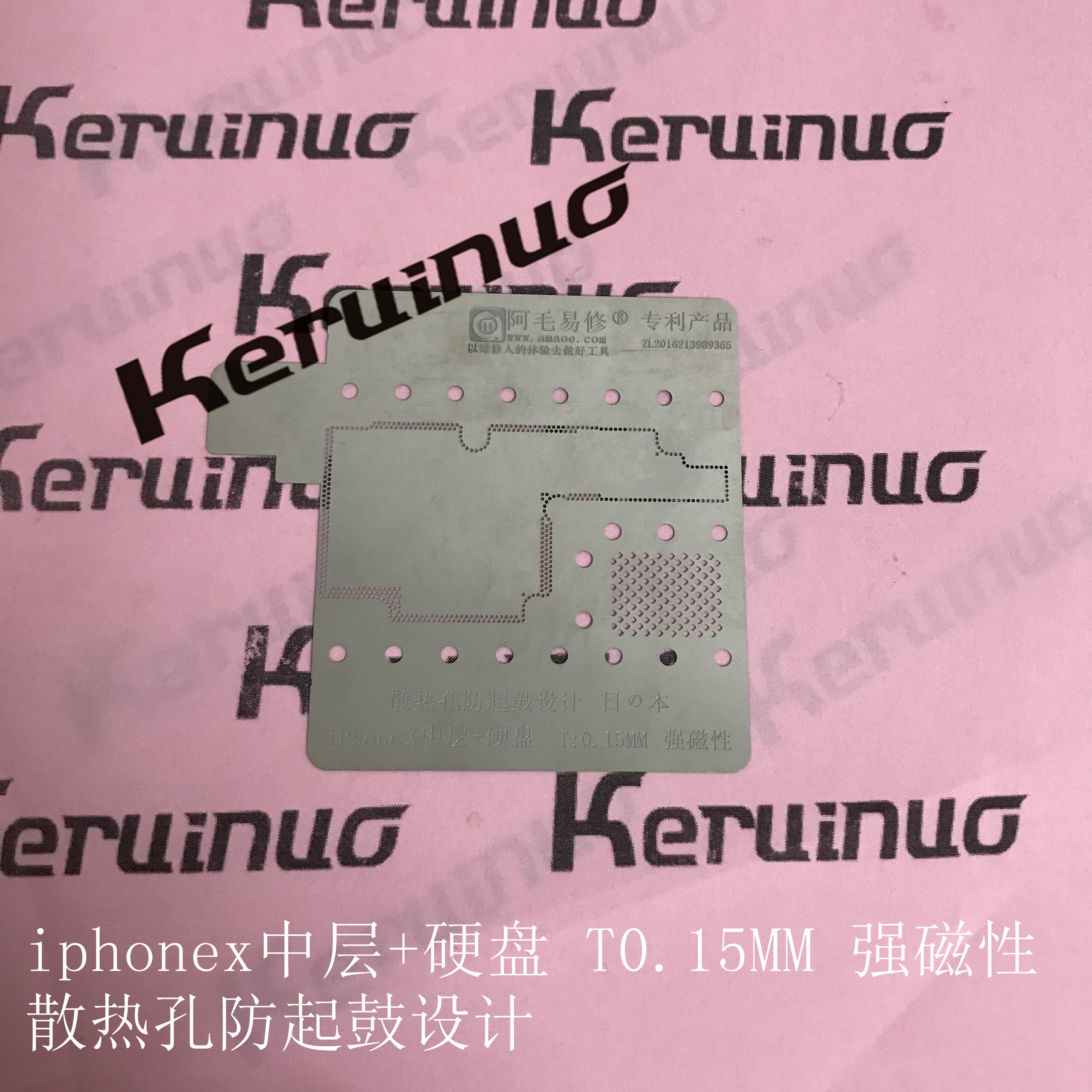 AMaoe For iPhone X Midframe Nand Flash Chip IC BGA Stencil Motherboard Middle Layer Reball Pin