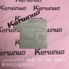 AMaoe For iPhone X Midframe Nand Flash Chip IC BGA Stencil Motherboard Middle Layer Reball Pin Heat Solder Tin Plant Net 0.15mm