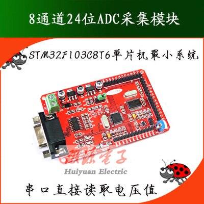 AD acquisition module /8 channel 24 bit ADC conversion /STM32F103C8T6 MCU development board