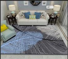 200*300cm Nordic Style Carpet For Living Room Geometric Floor Mat Anti-Slip Bedroom Sofa Table Kids Bed
