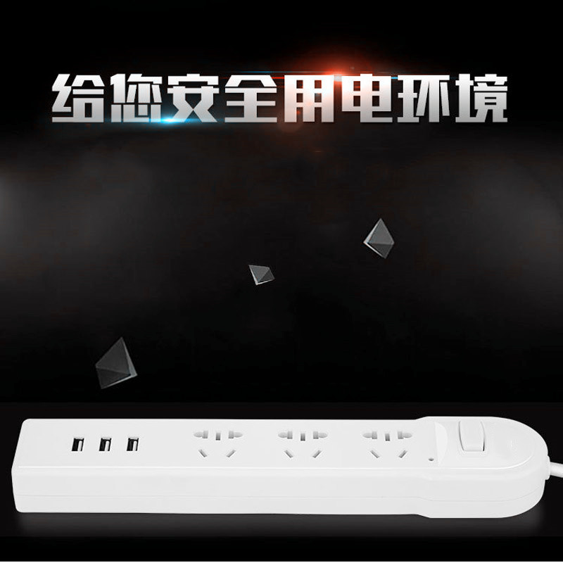 2017New Original Power Strip 3 USB Charging Ports Quick charge smart socket plug Quality Power Converter Adapter fast charging usb charger power travel adapter strip switch led display screen with 8 usb socket ports for us uk eu plug sockets