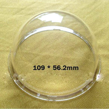 CCTV Security Surveillance Acrylic Dome Camera Housing Cover 4 Inch 109×56.2mm Camera Case Antidust Cover