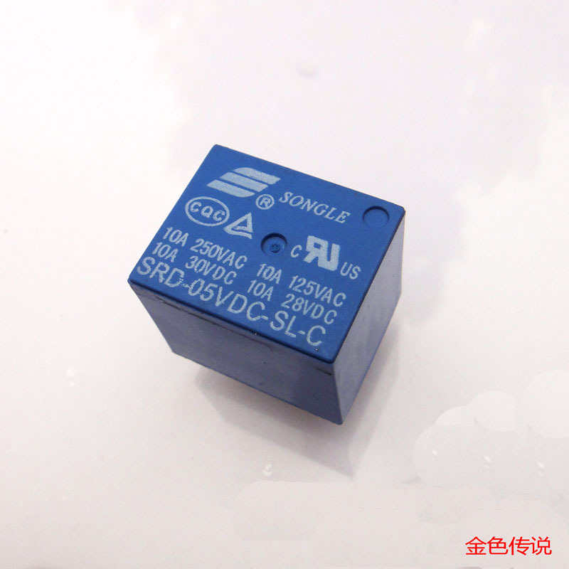 Free Shipping Small Relay Electric Control Switch 5v 5