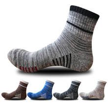5pair Men Sport Ankle Socks Cotton Napped Hosiery Breathable Dress Athletic Running Climbing Cycling Camping
