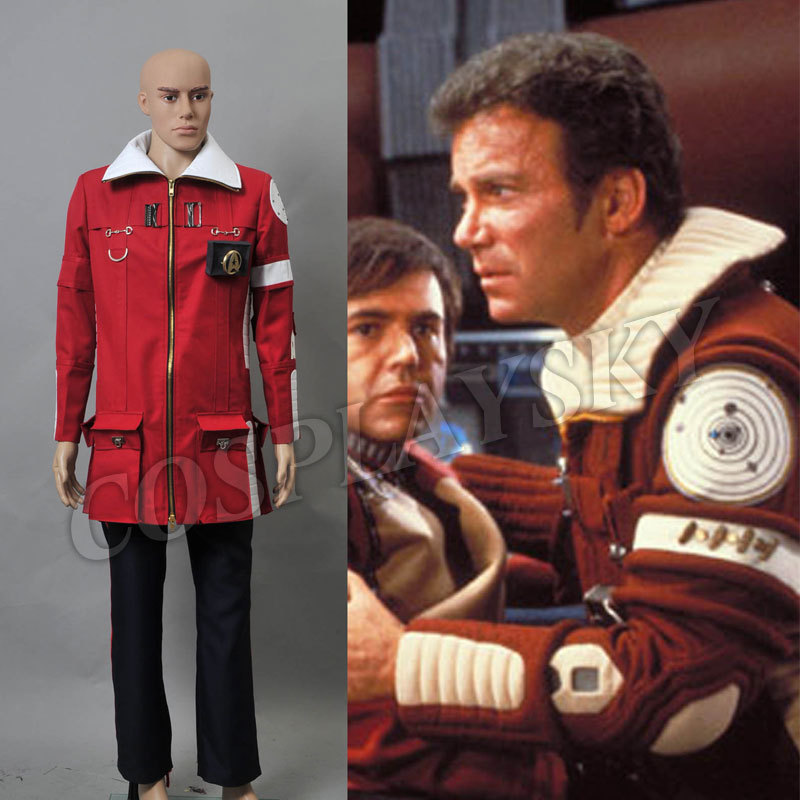 Star Trek Ii The Wrath Of Khan Admiral Kirk Field Coat