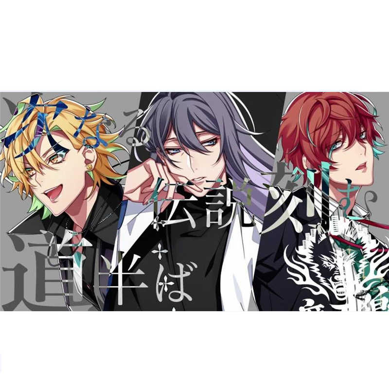 Anime Hypnosis MIC Division Rap Battle Ichiro Yamada Jiro Saburo Jakurai  Jinguji Gentaro Yumeno Doppo Hifumi Izanami Cosplay Wig
