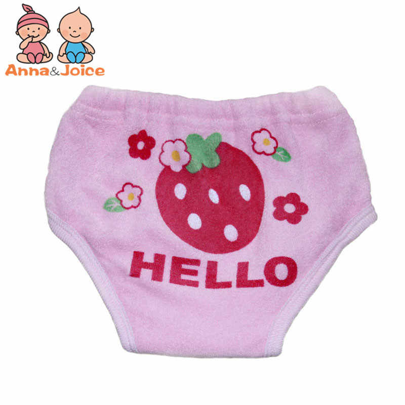 6aa0cdcee Detail Feedback Questions about 4pcs Unisex Waterproof Potty ...