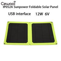 Solar Generator 12W 6V Durable Phone Charger Solar Charger Panel Foldable Camping Solar Panel Monocrystalline Silicon