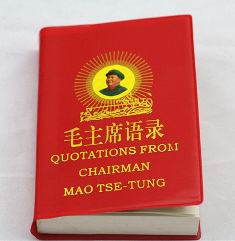 buch für erwachsene chinesisch