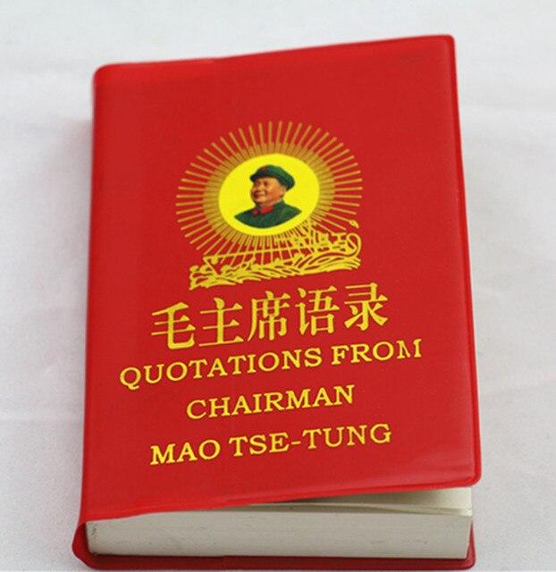 Aliexpress.com: Comprar Las citas del presidente Mao tse