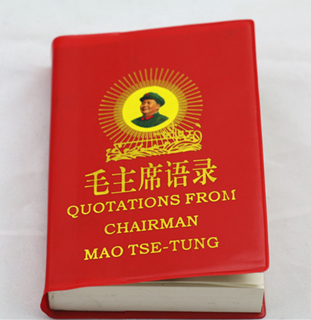the quotations from chairman mao tse tung the little red book chinese english books