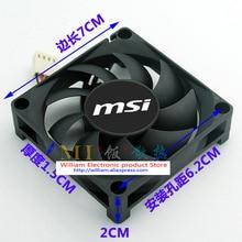 12V CPU 7015 fan