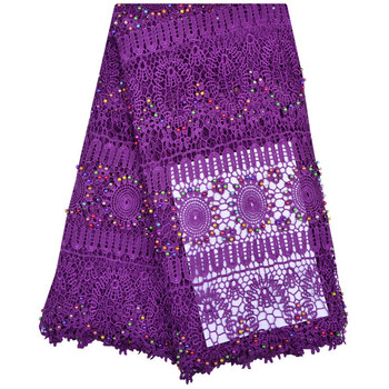 Latest Design African Guipure Lace Fabric With Colorful Beads High Quality Nigerian Cord Lace Fabric For Wedding Purple 1231