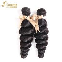Joedir Brazilian Hair 8 To 26 Inch Loose Wave Bundles 100% Human Hair Extensions 2 Bundles Natural Dark Color