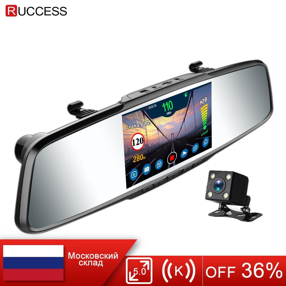 Ruccess Mirror Recorder Car Radar Detector for Russia Full HD 1080P Dual Lens Camera Registrar 3