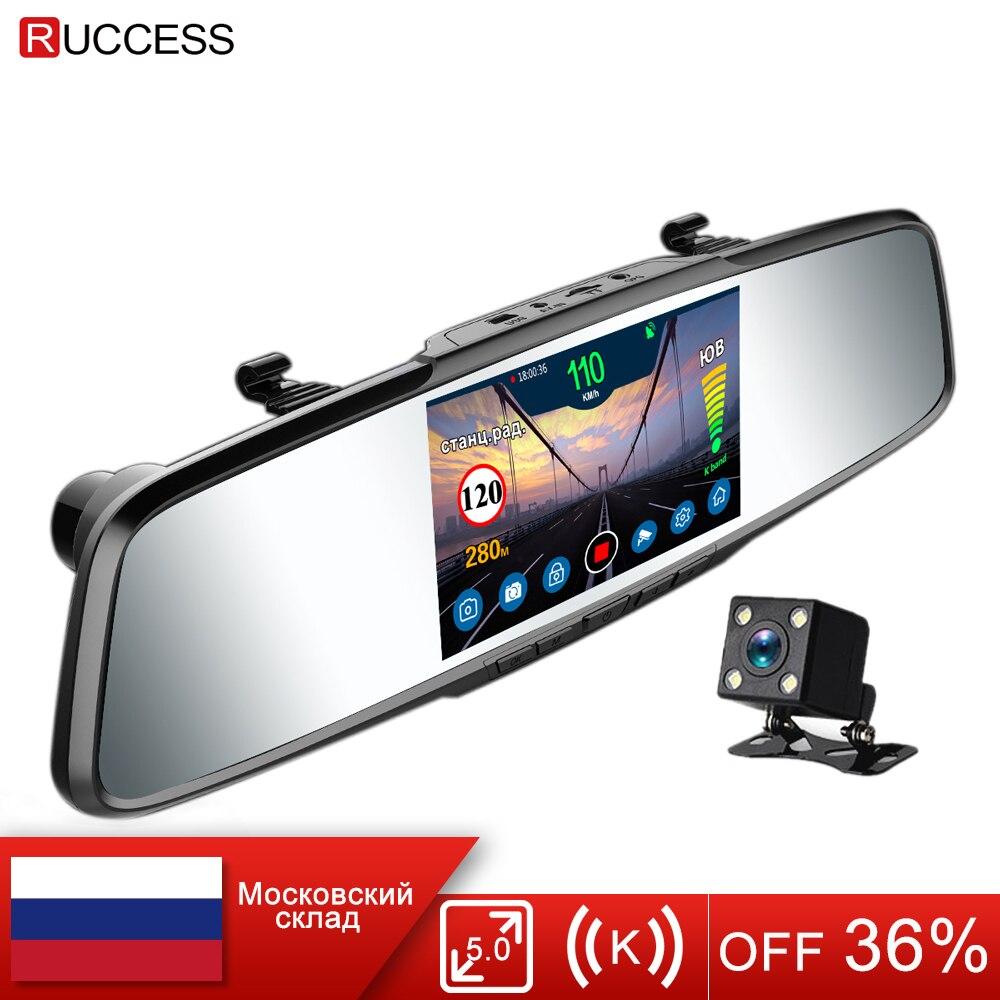 Ruccess Espelho Gravador de Detector de Radar Do Carro para A Rússia Full HD 1080 P Dual Lens Camera Secretário 3 em 1 DVR anti Radar com GPS