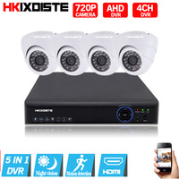 4CH 1080N HDMI DVR 720P HD Outdoor Security Camera System 4 Channel CCTV Surveillance DVR Kit