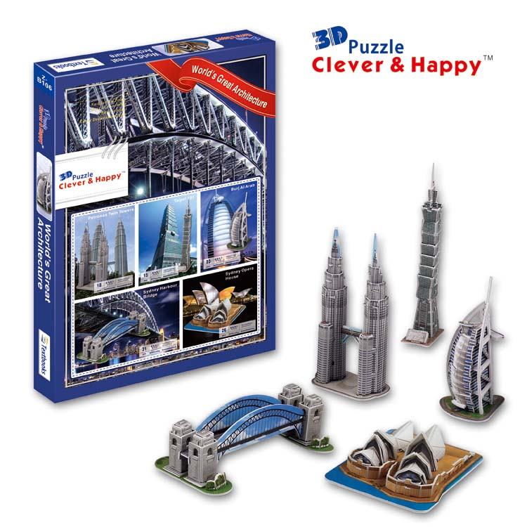 Candice guo! 3D puzzle paper model toy mini world's great architecture twin tower Taipei 101 Sydney Opera House Harbor Bridge(China)
