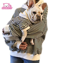 Семейная Одежда для собак, одежда для маленьких и больших собак, пальто, куртка, полосатая толстовка с капюшоном для собак, рубашка с капюшоном для взрослых, пижамы для собак, одежда