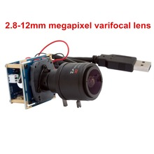 Mini 2.8-12mm varifocal manual camera 2megapixel 1920*1080 1080p MJPEG30fps/60fps/120fps  with IR cut CMOS OV2710 camera module
