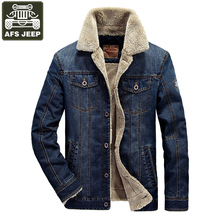 AFS JEEP Brand Jeans Coat Men Jacket 2017 Winter Thick Warm Jacket Coat Casual Fleece Turn-down Collar Windbreaker Denim Jacket