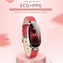 цена на B79 Female Smart Bracelet Fitness Tracker PPG ECG Blood Pressure Double Heart Rate Sleep Monitoring Call Reminder Color Screen