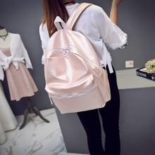 2017 Женский эсколар mochilas новая мода сумка девушки милые рюкзак студент яркий школьный дикий отдых женщин travelbag