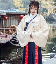 Chinese Traditional Hanfu heavy industry embroidered double cross collar Top jacket +Skirt cantonese dress suits