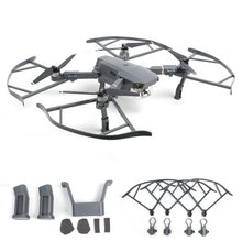 Propeller Guards Prop Protector Cover Bumpers and Landing Gear Sets Accessories for DJI Mavic Pro