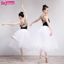 Long Ballet Tutu White Ballerina Tutus Women Lyrical Tulle Ballet Skirt With Underpants