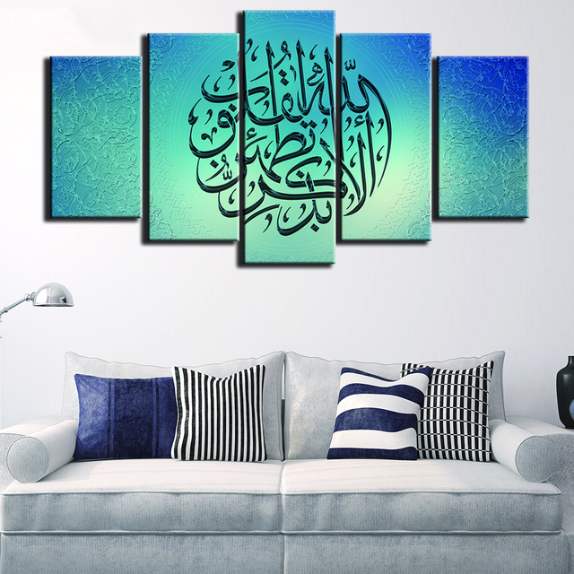 Frame Art Canvas Painting Style Wall Pictures 5 Panel Muslim For Living Room  Islam Cuadros Modern