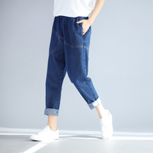 2019 Spring Summer Jeans Women Haren Pants Elastic Mid Waist Loose Casual Jeans Female Pocket  Denim Pants elastic waist pocket jeans