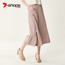 7-Shops AB0121 Solid Loose Casual Simple Wild Pink Calf-Length Pants Women Slacks Slit Thin Retro Summer Short Pants Office Lady(China)