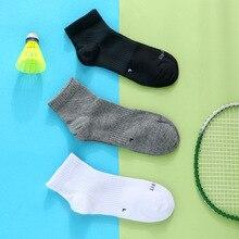 Спортивные дышащие хлопковые носки для мужчин и женщин, впитывающие укороченные носки тапки Теннисный корт, невидимые белые носки для верховой езды