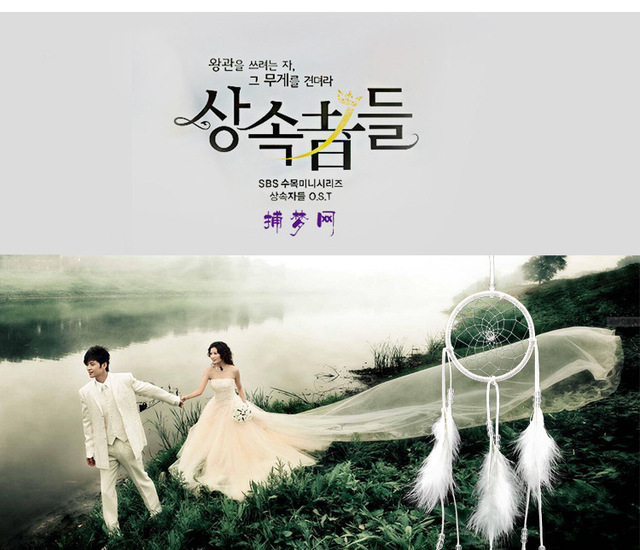 Dream Catcher Program Free shipping Dream Catcher Korea TV drama program Heirs charm 32