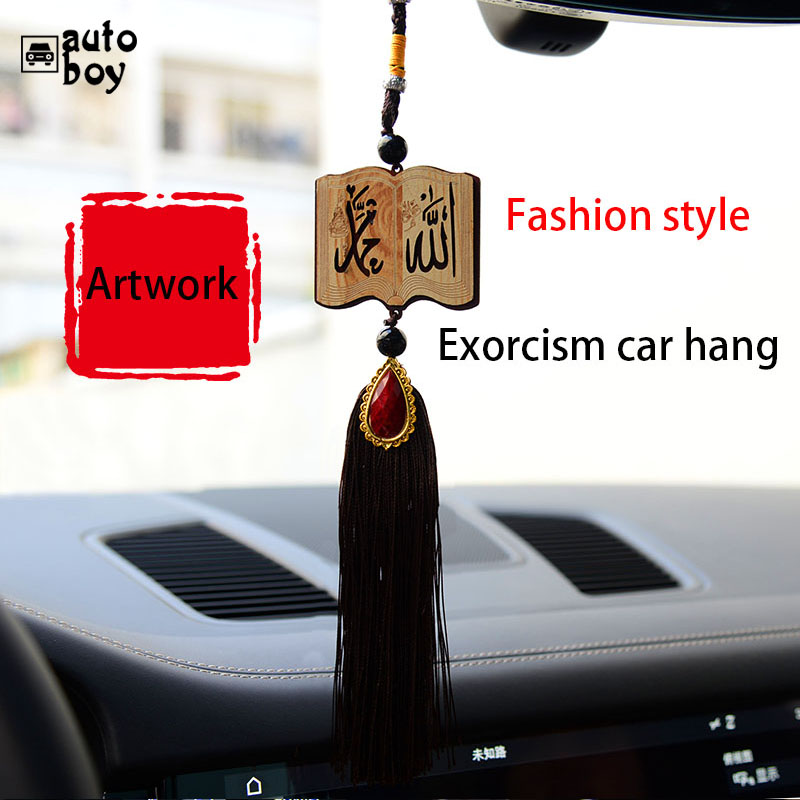Free shipping Muslim Pendant Muslim Car Accessories Car Rearview Mirror Two-Piece Pendant Decoration Gift