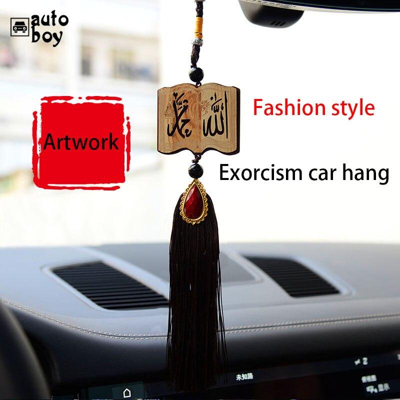 Muslim Pendant Muslim Car Accessories Car Rearview Mirror Two-Piece Pendant Decoration Gift