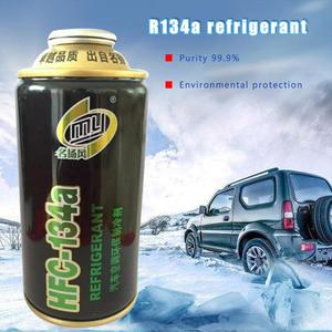 300ML Car Air Conditioning Refrigerant Cooling Agent R134A Environmentally Friendly Refrigerator Water Filter Replacement