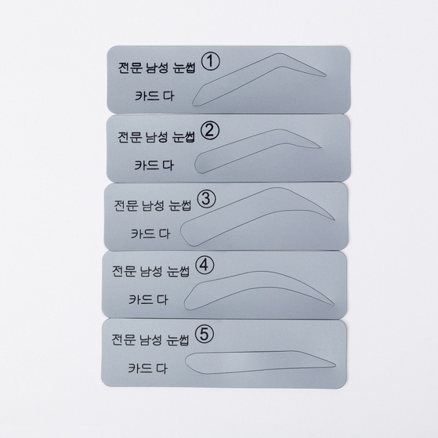 5 Pcs/Set Fashion Men Boys DIY Eyebrow Template Shaper Stencils Brow Stencils Card Handsome Makeup Tool Eye Grooming Kit 5 Types