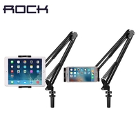 Rock Universal Cell Phone Holder Mobile Phone Stand Tablet Pad Lazy Bracket Flexible Long Arms Clip Mount For iPhone for Samsung