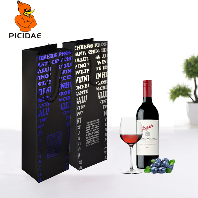Wine Gift Box Paper Packaging Bag New Year Eco Storage Portable Festival Boutique Handle Tote Hot Stamping Black Cardboard Rope in Storage Bags from Home Garden