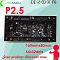 Низкая цена лампы hd p2.5 полноцветный крытый светодиодный дисплей доска/привели матричный 32*64 96 мм * 192 мм rgb/светодиодный модуль для видео входа