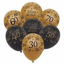 5pcs 30cm Latex Balloon Happy Birthday 30 40 50 60 Anniversary  Balloons Wedding Decor 12 inch Sales Promotion