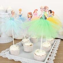 10 шт., украшение для торта принцессы, трикотажное платье, Рапунцель, Золушка, Ариэль, топперы для кексов, праздничный торт для девочек на день рождения