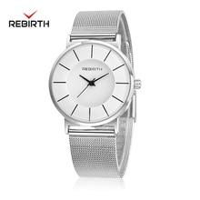 hot deal buy 2017 rebirth brand women watches female fashion ladies dress watch women's bracelet quartz wristwatch business relogio feminino