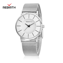2017 REBIRTH Brand Women Watches Female Fashion Ladies Dress Watch Women's Bracelet Quartz Wristwatch Business Relogio Feminino