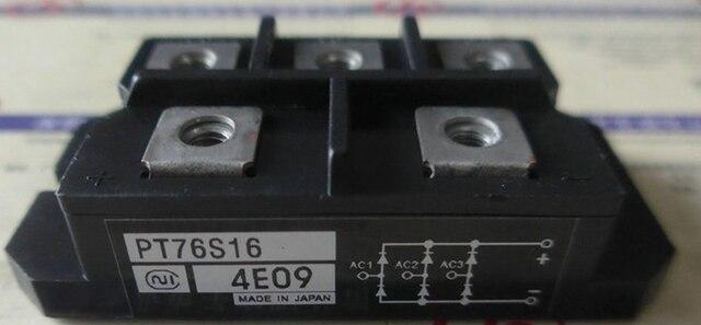 PT76S16   POWER MODULE  IGBT   - FREESHIPPING